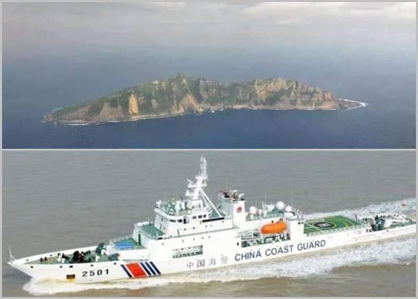 中國海警2501艦艇編隊巡航釣魚島領海
