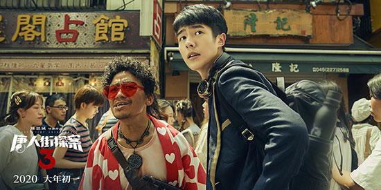 《唐人街探案3》王宝强刘昊然喜卷涩谷十字路口