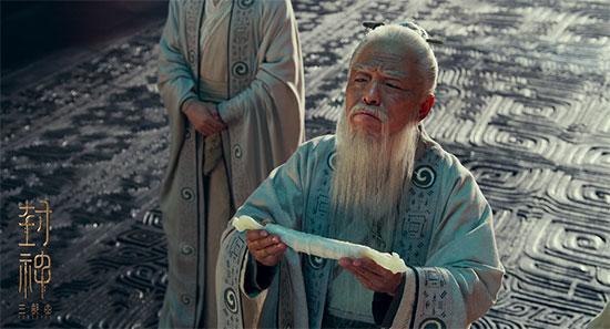 《封神三部曲》发先导预告 三千年史诗击鼓开战