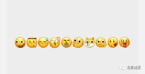"""微信表情上新了!""""吃瓜""""""""打脸""""你开始用了吗?"""