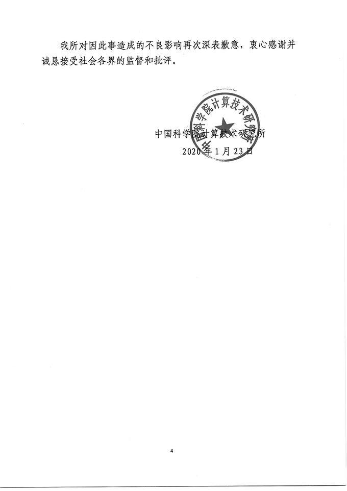 """(本文来自澎湃新闻,更多原创资讯请下载""""澎湃新闻""""APP)"""