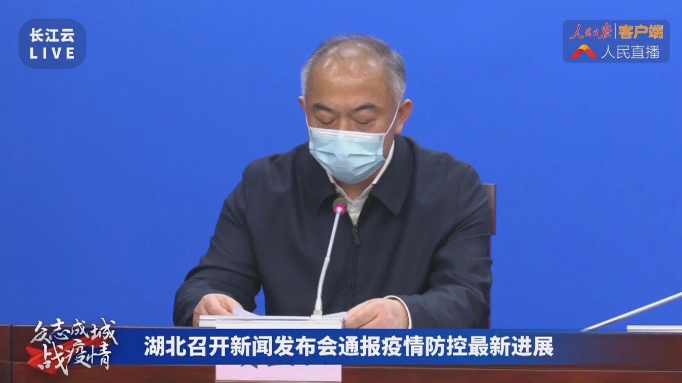 武汉市人大常委会主任、市委副书记胡立山