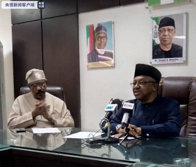 尼日利亚卫生部长:中国新冠肺炎疫情防控工作值得称赞