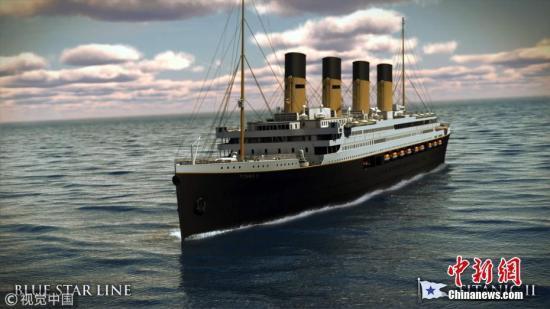 """资料图:""""泰坦尼克号""""邮轮"""
