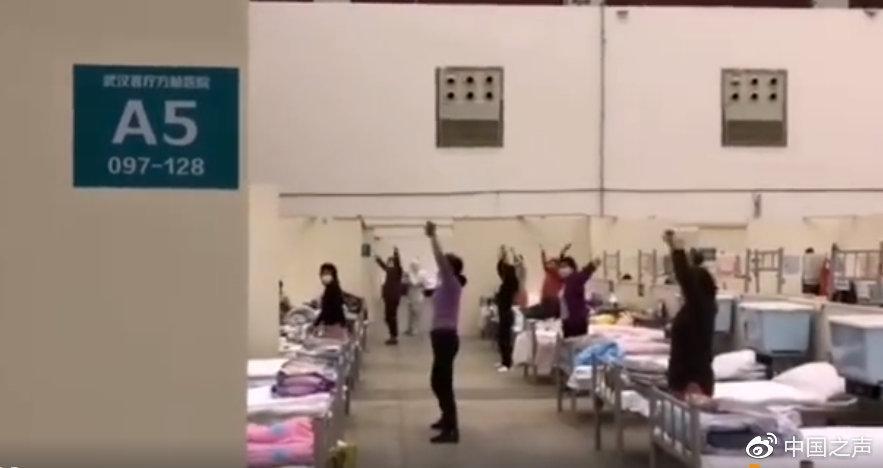 跳广场舞影响休息?武汉方舱医院患者和医护回应了