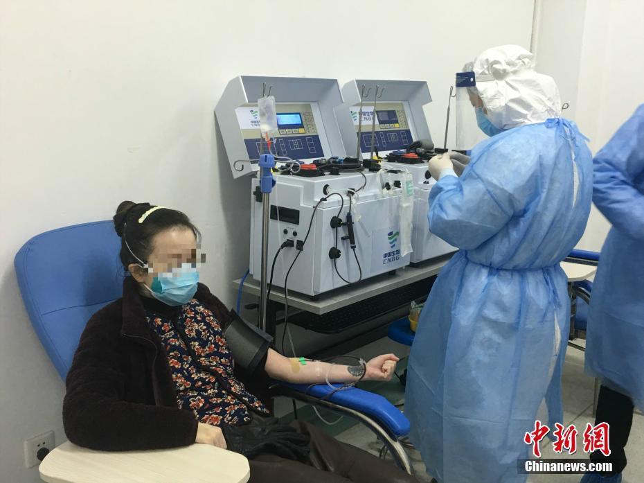 新冠肺炎康复患者捐献血浆