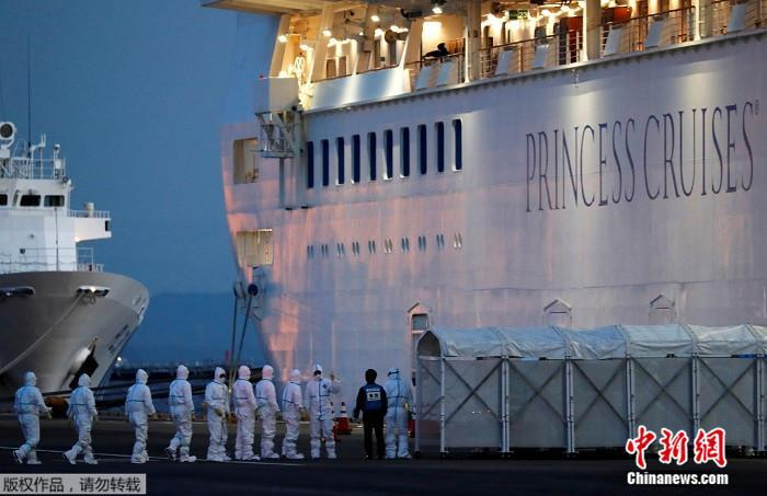 """韩媒:韩政府接回""""钻石公主号""""邮轮上韩国公民"""