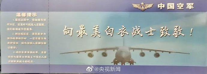 今天好消息刷屏!这一幕让网友感动:武汉人打不垮!