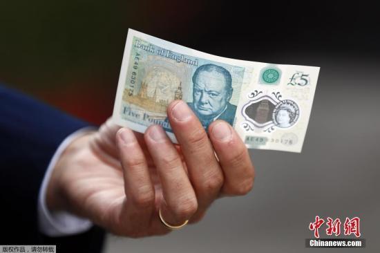 印有英国著名人物的新版20英镑钞票正式发行