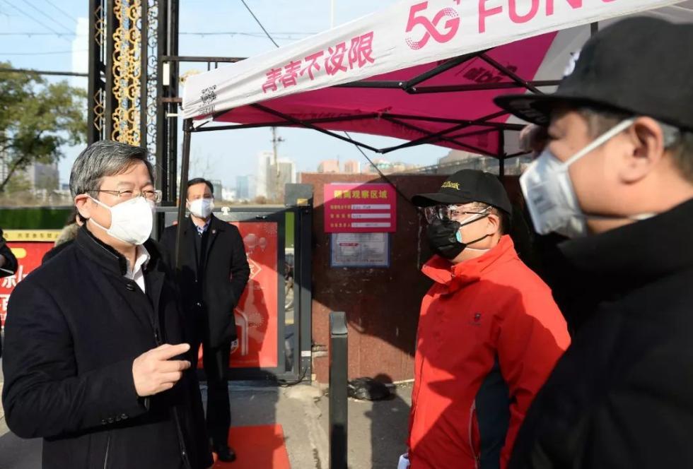 中央指导组副组长陈一新到武汉社区暗访!