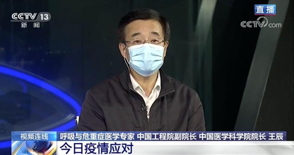 五、武汉危重症病人占病人的比重降到18%,什么原因?