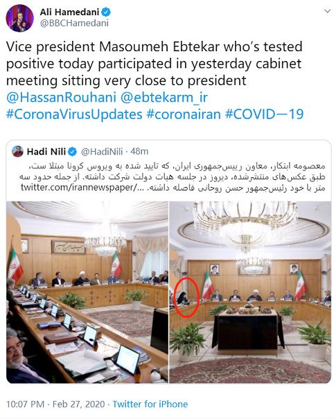 推特认证为英国广播公司(BBC)资深记者阿里·哈梅达尼(Ali Hamedani)随后在推特上传一张截图称,今天新冠病毒测试呈阳性的埃卜特卡尔副总统昨天与总统鲁哈尼(中)共同出席内阁会议。