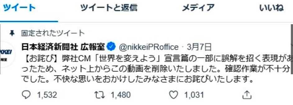 日媒给日韩争议岛屿标上韩国国旗 删除后道出缘故原由