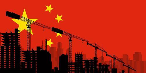 国际社会:看好中国经济长期向好趋势