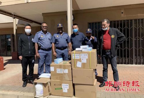 《非洲时报》:南非华商向贫民捐赠生活物资