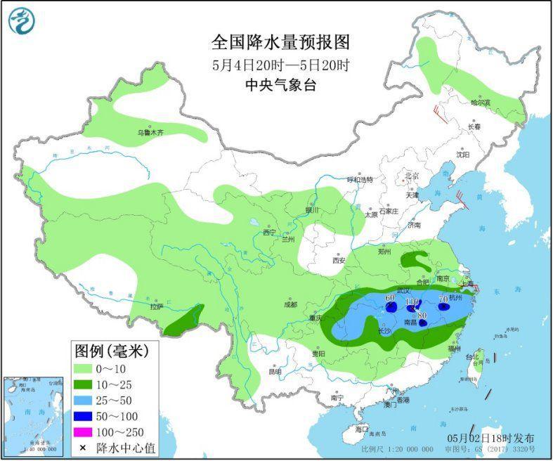 华北黄淮等地有高温天气江南及东北华北等地有降雨