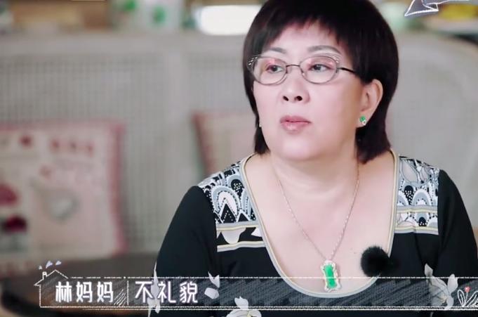 林志颖妈妈禁止陈若仪穿暴露着装:穿短裤不礼貌