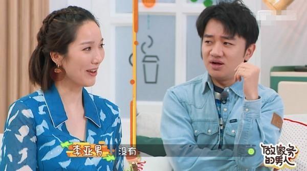 《做家务的男人免费在线观看》第二季王祖蓝宠妻不停 张继科父子做家务齐上阵
